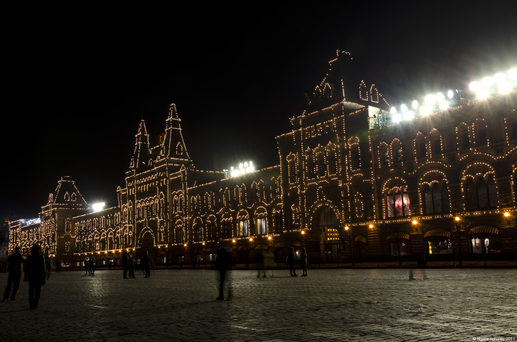 'GUM' Shopping Mall, Red Square, Moscow, Russia