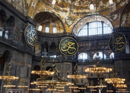 Inside Aya Sofia, Istanbul, Turkey.