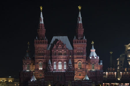 State History Museum, Red Square, Moscow, Russia